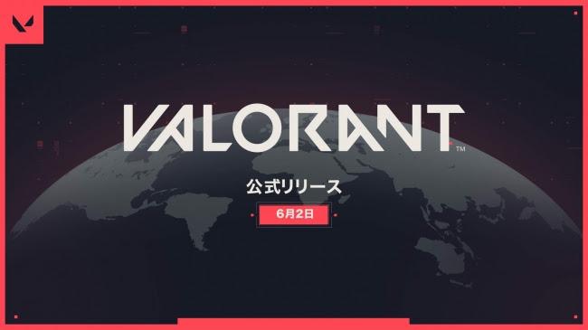 [速報] ライアットゲームズ、新作タクティカルFPS『VALORANT(ヴァロラント)』を6月2日(火)に正式リリース