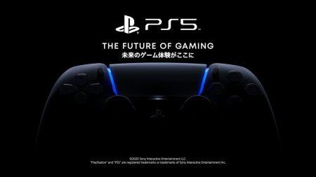 PS5:延期されていたPlayStation 5(プレイステーション5)の映像イベントが日本時間6月12日(金) 午前5時より配信