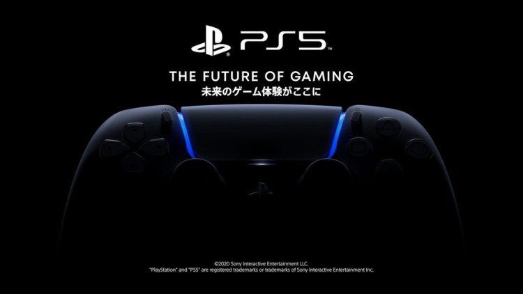PS5:延期されていたPlayStation 5(プレイステーション5)の映像イベント、日本時間6月12日(金) 午前5時より配信