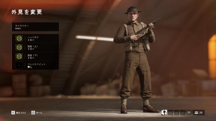 BFV Tommy BFV:史実服装実装!今週の武器庫で映画のような2次大戦スキンを手に入れよう アイキャッチ