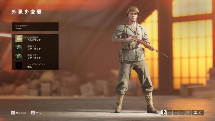 BFV:史実軍服実装!今週の武器庫で映画のような兵士スキンを手に入れよう