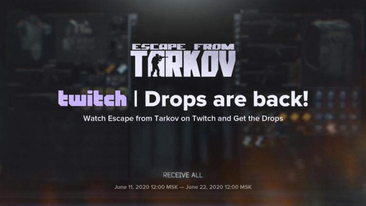 Escape From Tarkov:『Drops are back』イベント開催、ストリーム視聴でゲーム内アイテムが無料でもらえる