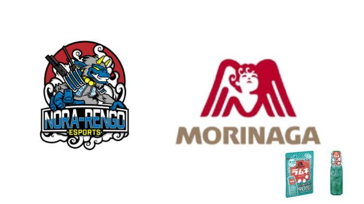 プロeスポーツチーム「野良連合」が森永製菓株式会社と公式パートナー契約締結