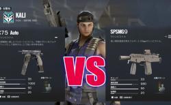 レインボーシックス シージ: C75 AUTO対SPSMG9、Kaliのサブウェポンはどちらを選ぶべきか