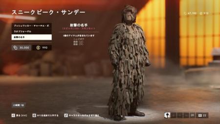 [速報]BFV:米軍とドイツ軍のギリースーツが3万中隊コインで販売!月曜21時まで アイキャッチ