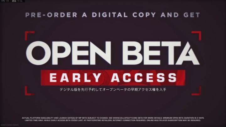 [噂] CoD:BOCW:PS4版オープンベータは現地時間10月8日開幕? アラビア語ストアにて発見