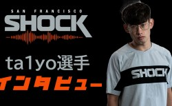 オーバーウォッチ:「ぶっ倒れるまでやる」日本人初のオーバーウォッチリーガー ta1yo 選手インタビュー、強さの秘密や求めるヒーローなど
