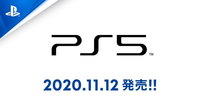 PS5:プレイステーション5は 9月18日(金)午前10時から予約受付開始、世界的にデジタル版が少なく北米では即売り切れ