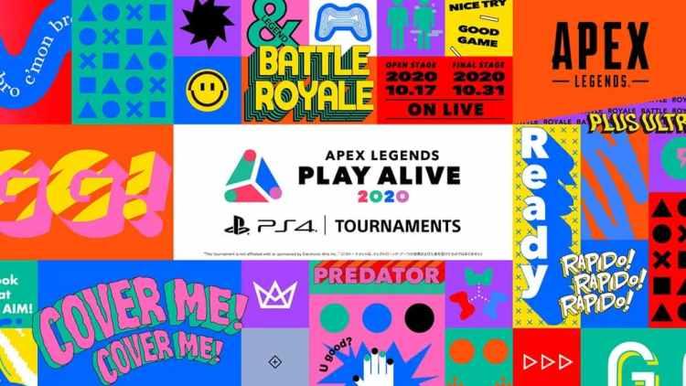 エーペックスレジェンズ:PS4のオンラインeスポーツ大会「PLAY ALIVE 2020」10月17日より開催、賞金総額100万円