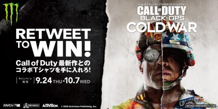CoD:BOCW:『コール オブ デューティ ブラックオプス コールドウォー』とモンスターエナジーがコラボ! Tシャツが100名に当たるキャンペーンを実施