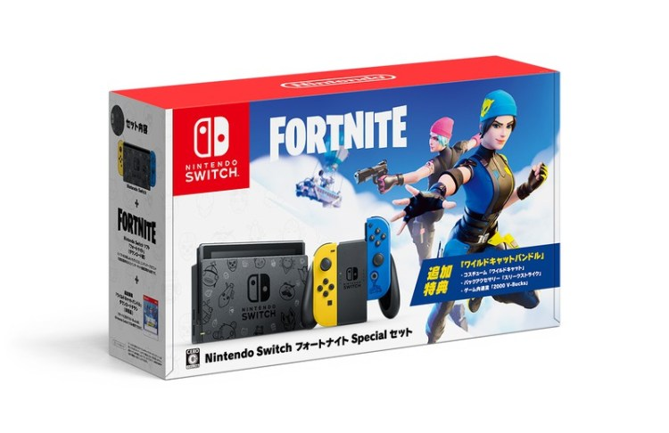 「Nintendo Switch:フォートナイトSpecialセット」11月6日発売、限定スキンとV-Bucks同梱