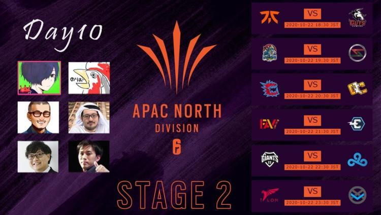 レインボーシックス シージ:APAC NORTHステージ2勝敗予想ランクマッチDAY10、総合優勝をかけ3名が眼力を競う
