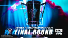 """レインボーシックス シージ:""""JAPAN CHAMPIONSHIP 2020 FINAL ROUND"""" 、3位はGUTSでFAVとCAGがグランドファイナルへ"""
