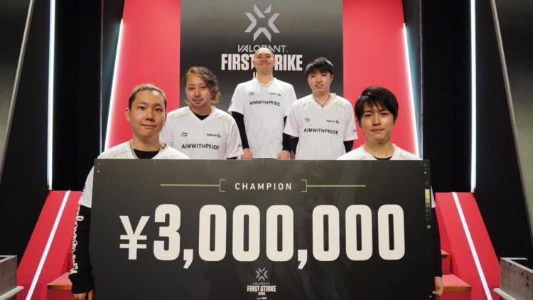ヴァロラント:「VALORANT FIRST STRIKE JAPAN」優勝はJUPITER、初代日本チャンピオンの称号獲得