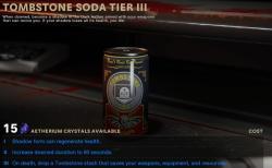CoD:BOCW:ゾンビ新Perk「トゥームストーン ソーダ」が2月5日登場、ダウン後に自分の影が現れる