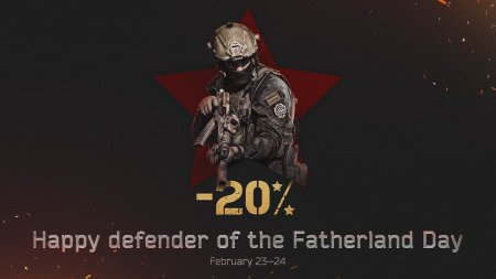 EscapeFromTarkov タルコフ Defender of the Fatherland Day EFT sale discount starts now