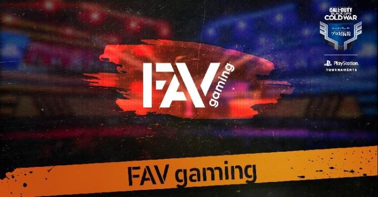 CoD:BOCW:eスポーツ大会「コール オブ デューティ プロ対抗戦」出場6チーム発表、FAV gamingが初参戦