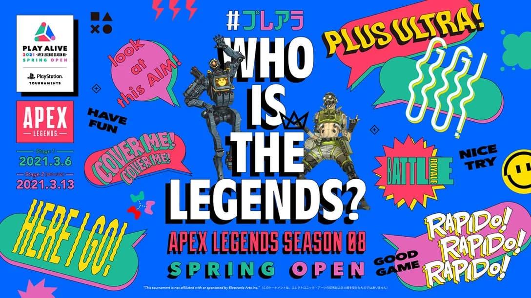 エーペックスレジェンズ:PS4のオンラインeスポーツ大会「PLAY ALIVE 2021 : Apex Legends Season 08 Spring Open」3月6日より開催、賞金総額100万円