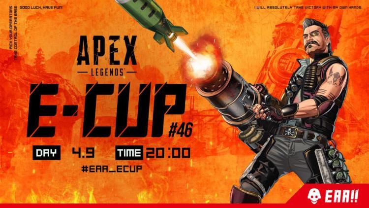 [延期] エーペックスレジェンズ:PS4版オンラインイベント「E-CUP #46」4月17日開催、優勝チームにAmazonギフト券3万円分プレゼント