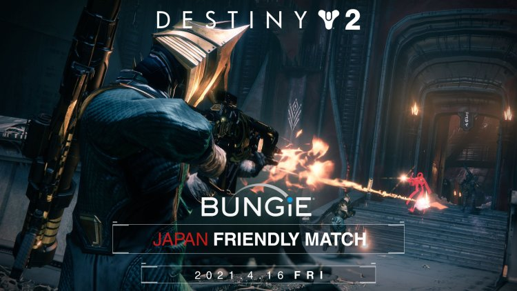 Destiny 2:日本向けコミュニティJAPAN FRIENDLY MATCH参加体験記 & Bungieコミュニティマネージャーインタビュー