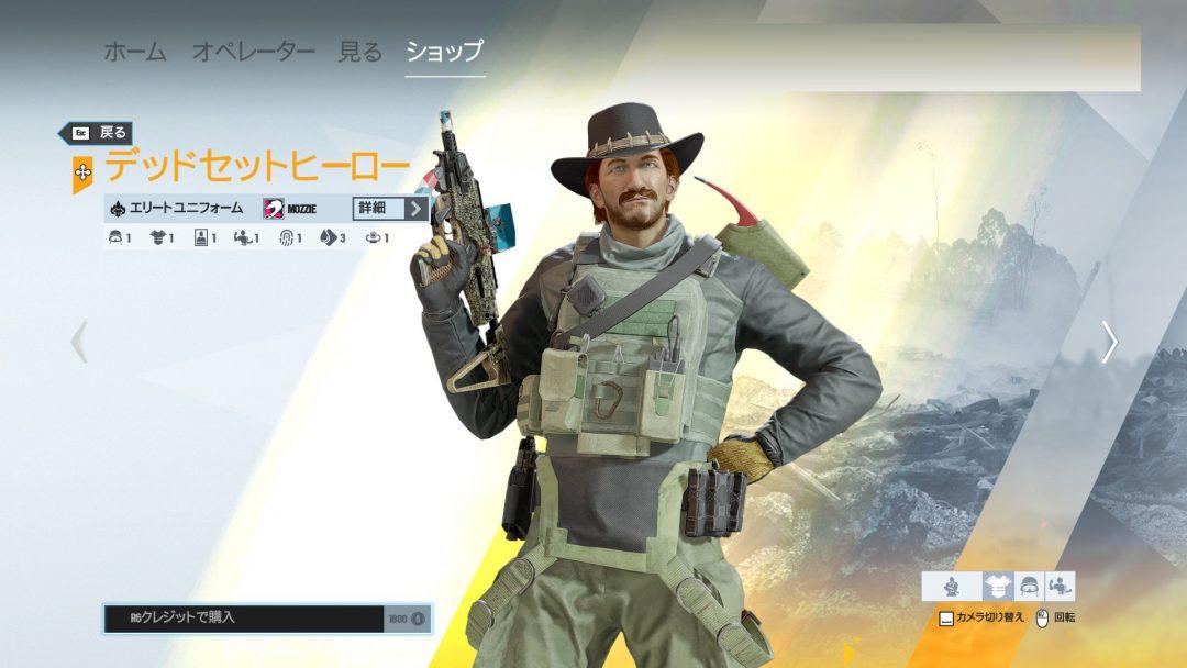 Tom Clancy's Rainbow Six® Siege2021-6-30-6-27-15