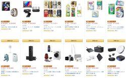 Amazonにて63時間のビッグセール「タイムセール祭り」開催中、ゲーミングマウスやモニターがお買い得
