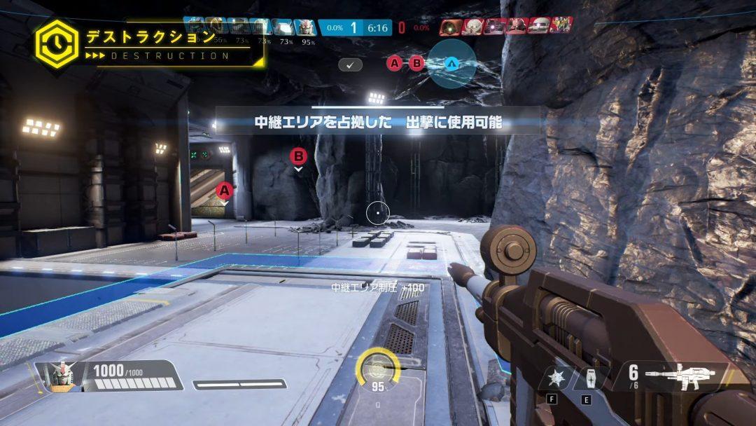 GUNDAM EVOLUTION | ビギナーズルールガイド 4-1 screenshot
