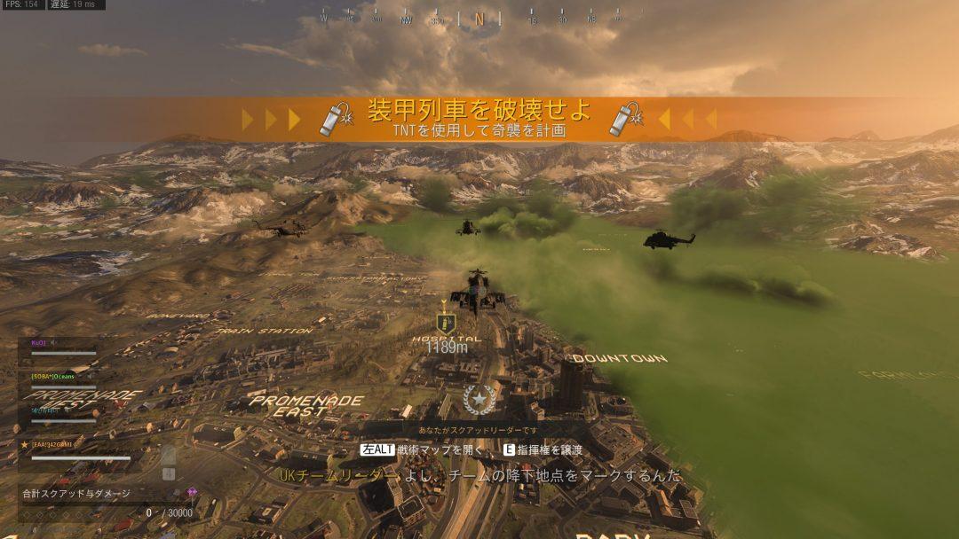 Call_of_Duty_Modern_Warfare_2019_Screenshot_2021.08.20_-_02.34.47.15