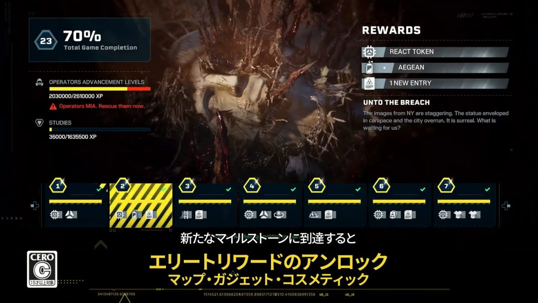 『レインボーシックス エクストラクション』ゲームプレイ概要トレーラー 4-13 screenshot