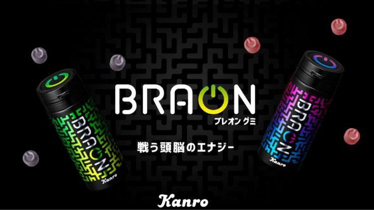 """eスポーツグミ""""BRAON(ブレオン)""""登場、プロチーム""""忍ism Gaming""""と共同開発された「勝つためのエナジーグミ」"""