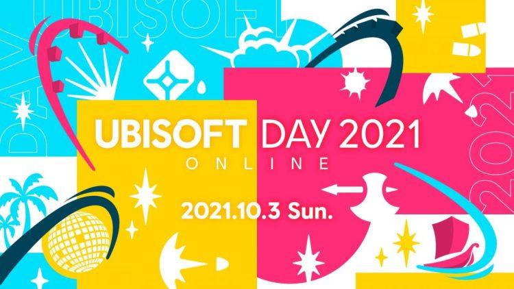 """""""Ubisoft DAY 2021 ONLINE""""10月3日開催、話題作最新情報/スペシャルゲスト『ファークライ6』プレイ/コスプレランウェイも"""