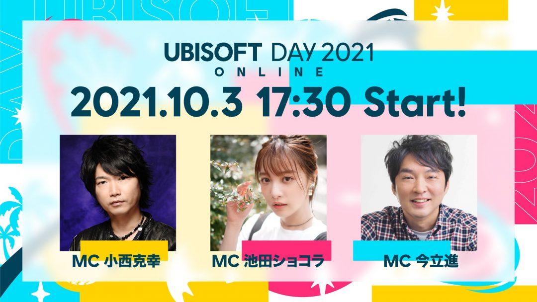 Ubisoft Day 2021 MC