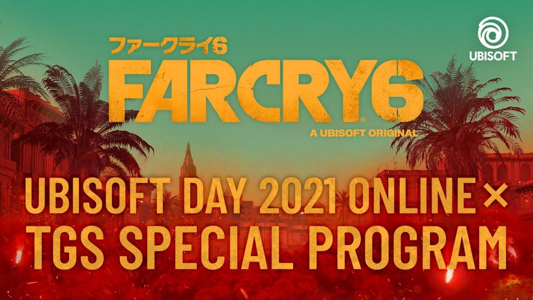 Ubisoft Day 2021 online_Tokyo Game Show_Banner