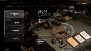 COD_ヴァンガード_ベータ_武器Vanguard Screenshot 2021.09.03 - 09.55.45.50
