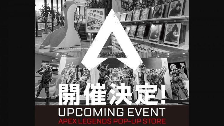 """エーペックスレジェンズ:公式グッズストア""""APEXLEGENDS POP-UP STORE""""、12月に東京・渋谷/来年1月に大阪・難波でアップデート開催"""