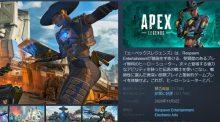 """エーペックスレジェンズ:Steamレビューがいきなり""""賛否両論""""に? 短期間でプレイヤーの不満が爆発か"""