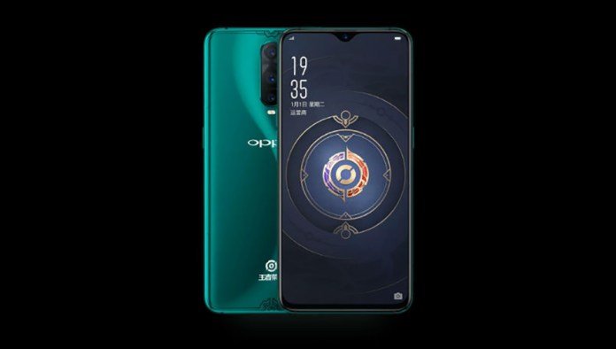 OPPO R17 Pro King of Glory Edition ra mắt (ảnh 1)