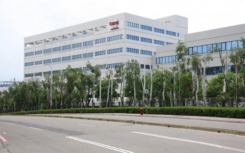 TSMC bắt đầu sản xuất hàng loạt quy trình 7nm+