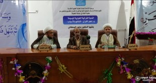 College of jurisprudence holds a seminar on the abandonment of the Holy Quran