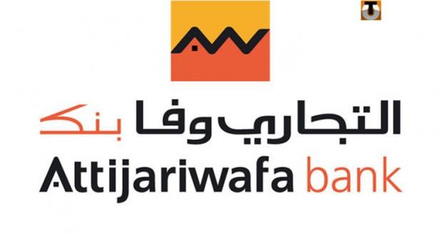 Attijariwafa-bank-620x330.jpg