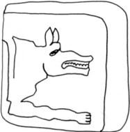 Le loup antique sur une monnaie
