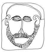 Masque royal grece antique dessin