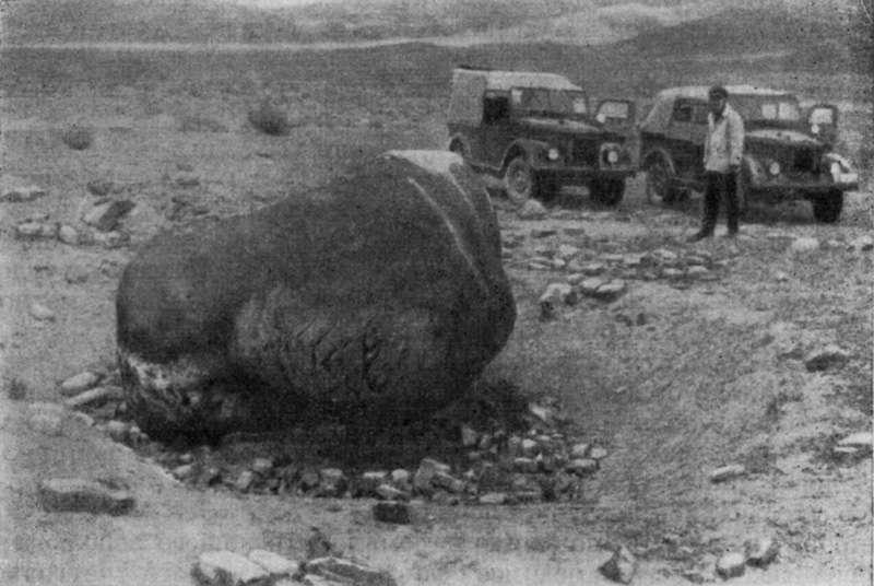 Le fragment de la météorite Armanty a été découvert en Chine en 1898. © Woreczko Jan & wadi, Encyclopedia of Meteorites