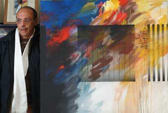 Hariri, un pinceau, un regard , une vision...