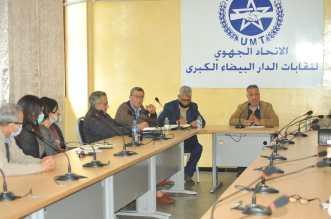 Le bureau exécutif du Syndicat national de la presse et des métiers des médias a tenu sa première réunion au siège de l'UMT samedi matin.