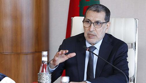 L'opposition appelle le gouvernement à annoncer sa position sur le confinement nocturne pendant le mois de Ramadan