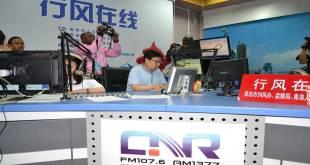 Une équipe rédactionnelle chinoise