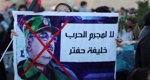 Des libyens en train de manifester, le 12 avril 2019.