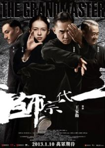 The Grandmaster teaser 1sht