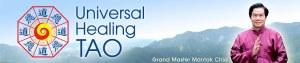 universal_healing_header